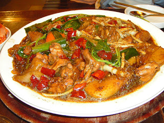Photo of Cooked Pigeon Meat