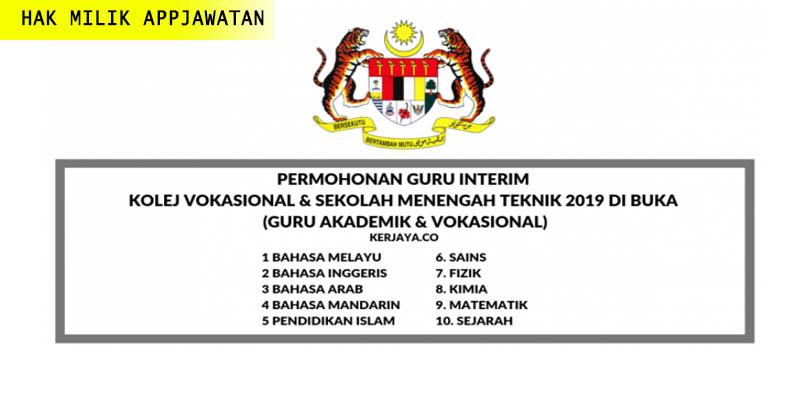 Permohonan Guru Interim Kolej Vokasional Sekolah Menengah Teknik 2019 Appjawatan Malaysia