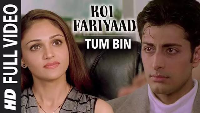 Koi Fariyaad Lyrics