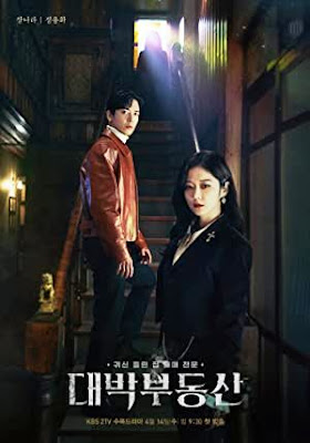 Nonton Drama Korea Sell Your Haunted House Episode 8 Subtitle Indonesia