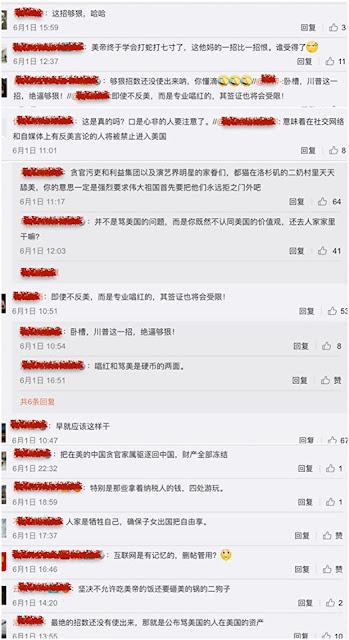 Người dùng Weibo khen ngợi quy định thị thực mới.