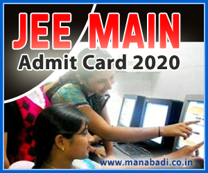 JEE Main Admit Card Date 2020