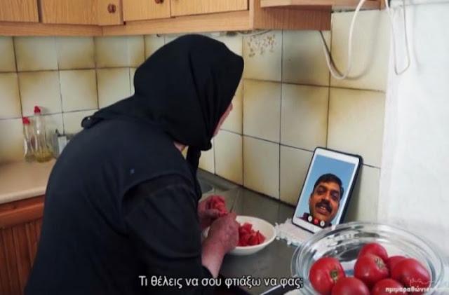 «Έβγα όξω από το Wi-Fi» - Η γιαγιά που έχει «ρίξει» το διαδίκτυο (video)