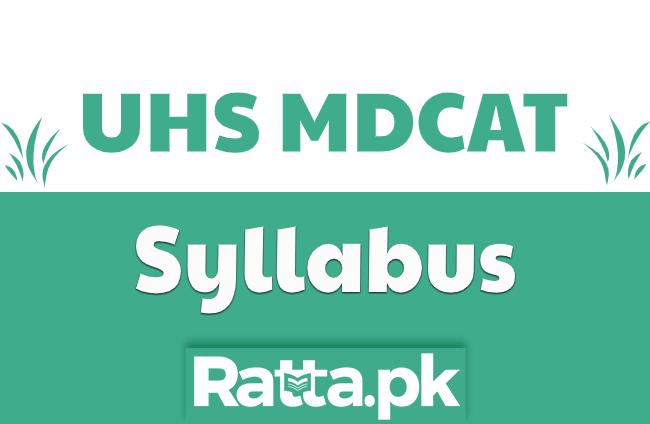 MDCAT Syllabus 2021 pdf Download