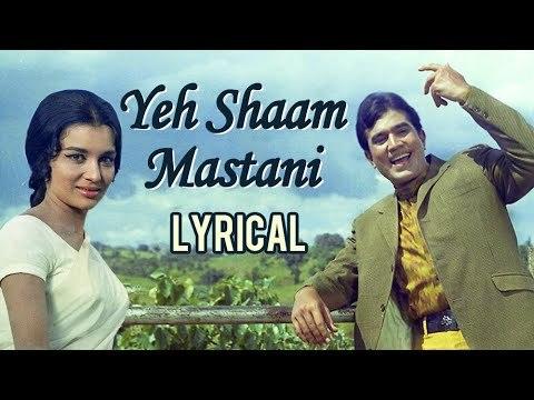 Yeh Shaam Mastani- Kati Patang (1970) Lyrics -  Kishore Kumar