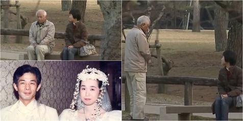Suami Istri di Jepang, Mogok Bicara Selama 20 tahun