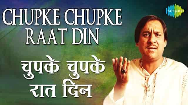 Chupke Chupke Raat Din Lyrics