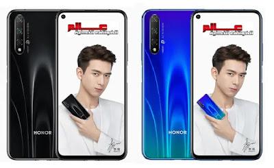مواصفات هاتف هونر Honor 20S مواصفات هواوي هونر 20 اس Huawei Honor 20S