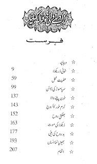 Dracula Urdu Novel By Javed Bukhari Download