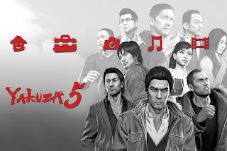 Rahasia Yakuza 5 PS3 Bahasa Indonesia
