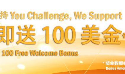Bonus Forex Tanpa Deposit HeartForex $100