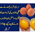 Hoshiyar Nakli Ande Se | Fake Eggs In Markets.