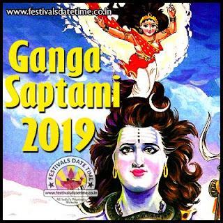 2019 Ganga Saptami Date and Time in India. २०१९ के गंगा सप्तमी के तारीख व समय