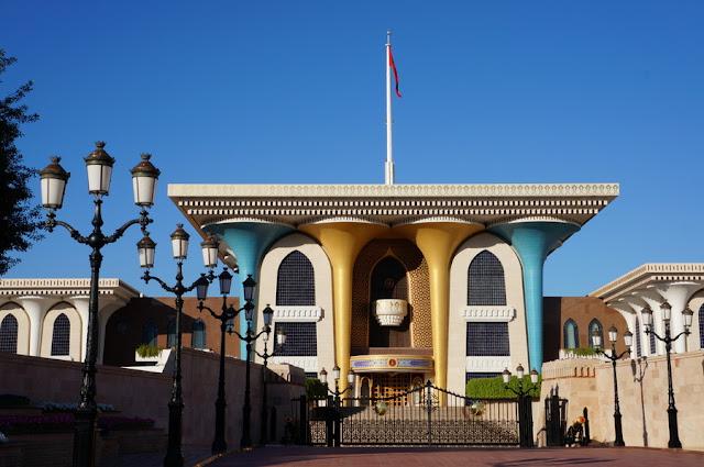 Palácio Real Al Alam do Sultão Qaboos
