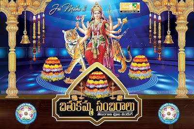 saddula-bathukamma-telugu-greetings-quotes-wihses-hd-poster-wallpapers-free-online-naveengfx.com