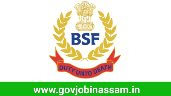 BSF Recruitment 2018