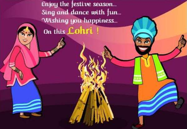 Happy Lohri Pictures 2017
