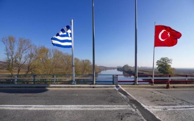 Bild: Υπάρχει μεγάλη πιθανότητα θερμού επεισοδίου από την Τουρκία