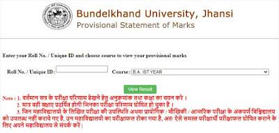 Jhansi University BA Part 1 Result 2021