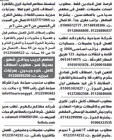 gov-jobs-16-07-21-07-50-37