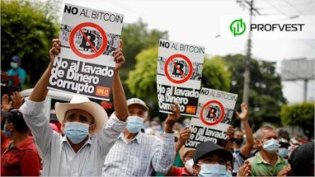 Новости рынка криптовалют за 25.08.21 - 31.08.21. Сальвадорцы протестуют против принятия биткоинов