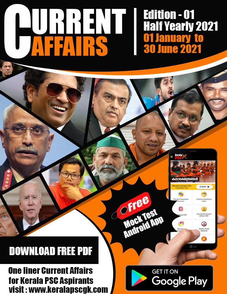 Download Free Malayalam Current Affairs PDF 01 Jan - 30 Jun 2021