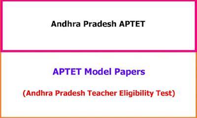APTET Model Papers
