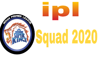আইপিএল চেন্নাই সুপার কিংস প্লায়েরস লিস্ট ২০২০ , আইপিএল Players দের নাম ২০২০, Ipl Chennai super kings Player list 2020, ipl Chennai super kings Squad 2020, CSK Squads 2020, ipl CSK squad 2020, Ipl Squad Bengali , ipl update Bangla , Bangla ipl update , Bangla news ipl , ipl news bangla , ipl information Bangla , CSK, Mi, KXIP , KKR, RR,SRH , RCB , DC all team update Bengali ,