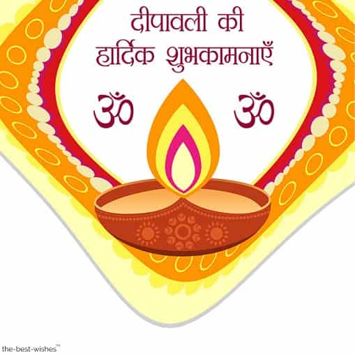 diwali wishes in hindi with om