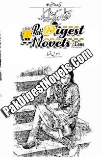 Titli Jaisa Pyaar Episode 10 By Rahat Jabeen