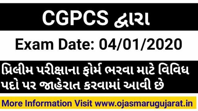 Chhattisgarh PCS CGPCS Pre Online Form 2019-2020