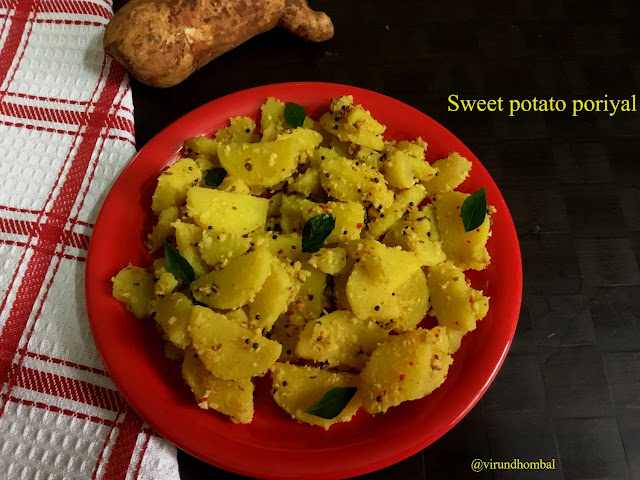 Sweet potato Stir fry | Seenikizhangu Poriyal recipe | How to prepare Sweet potato Stir fry | Seenikizhangu Poriyal with step by step instructions