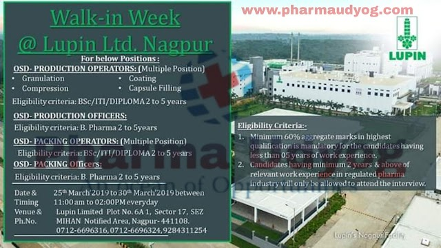 Lupin |  Walk-in for Production & Packing | 25-30 March 2019 | Nagpur
