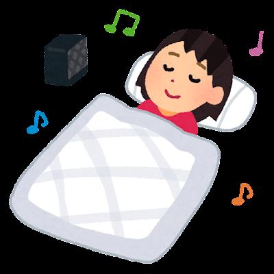 音楽を聞きながら寝る人のイラスト(女性)