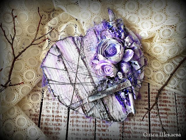 панно, сердце, валентин, сиреневый, миксмедиа,