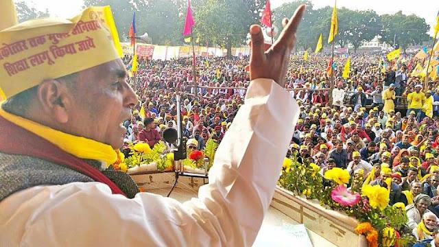 Omprakash%2BRajbhar%2Bspeech ओमप्रकाश राजभर की रैली में जुटा लाखों का जनसैलाब ।। राजभर इन इंडिया