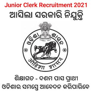 Odisha Junior Clerk Recruitment 2021, No Examination