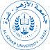 جامعة الأزهر بغزة تصدر بياناً مهماً للطلاب