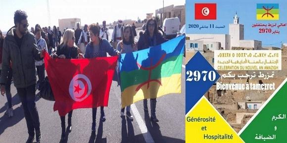 تمزرط بتونس تستعد للاحتفال بالسنة الامازيغية الجديدة 2970 Tamezret