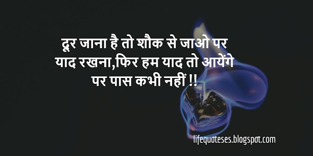 famous  Broken Heart Status in hindi for facebook
