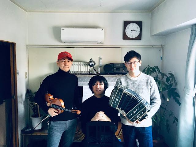 喜多直毅(vln)タンゴトリオ w/北村聡(bandoneon)松永裕平(piano)