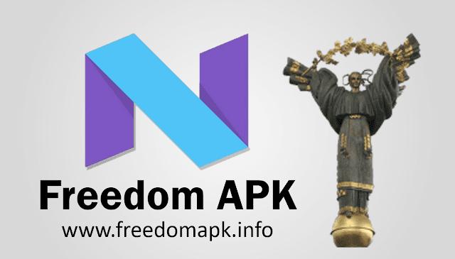 البرنامج الرائع Freedom وشرح استخدامه