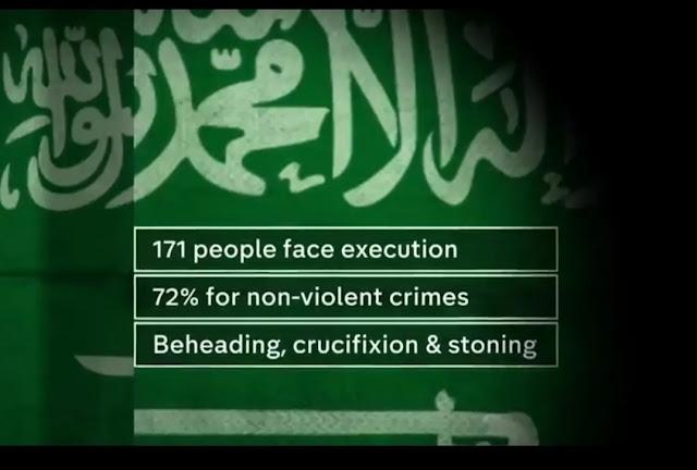 عقوبة الاعتداء على موظف حكومي في السعودية