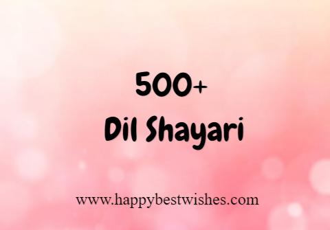 Best Dil Shayari in Hindi