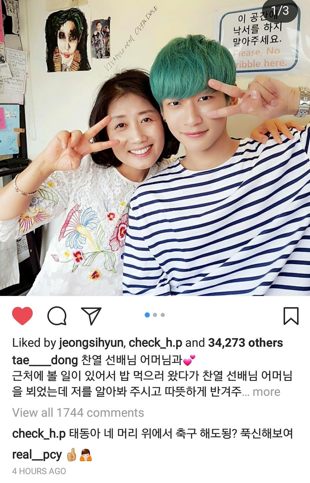 [TRANS] 170625 Chanyeol left a comment on Kim Taedong (Producr 101) Instagram post