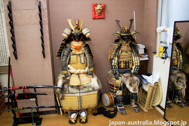 Samurai Armour and Swords in the Dojo