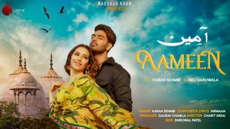 Aameen Lyrics - Karan Sehmbi