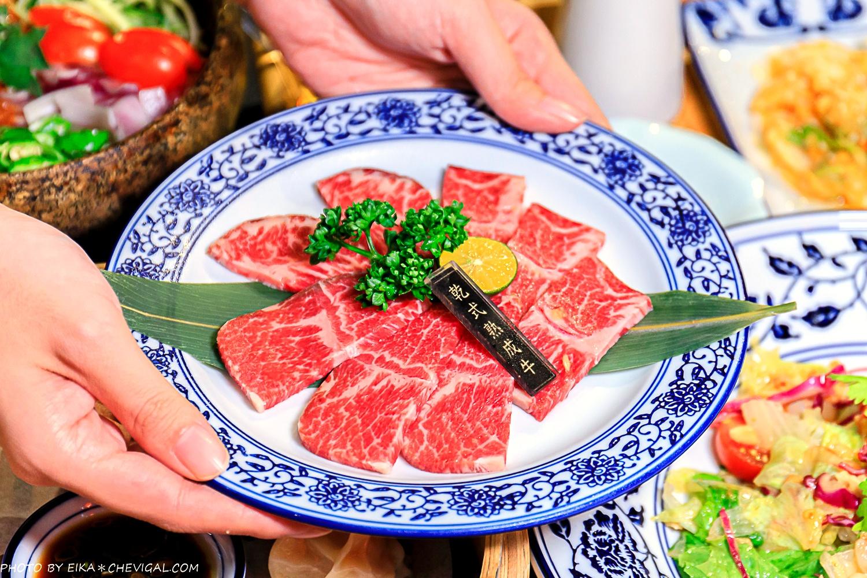 華麗中式宮廷風燒肉在臺中!主打乾式熟成燒肉,一秒穿越到古代吃高級燒肉就是這麼簡單~ - 柚香魚子醬的 ...