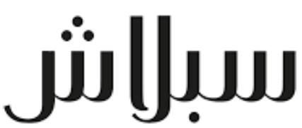 كوبون خصم سبلاش البحرين