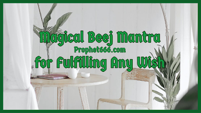 Most Powerful  Beej Mantra for Fulfilling Any Desire